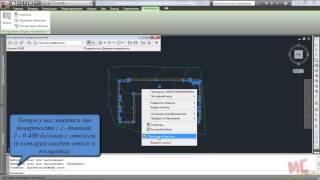 Создание проекта котлована в Civil 3d