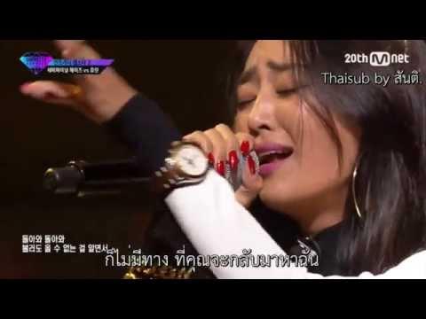 [Thaisub] อันพริตตี้แร๊ปสตาร์ 2 ฮโยลิน feat. เบสิค - My love by สันติ.