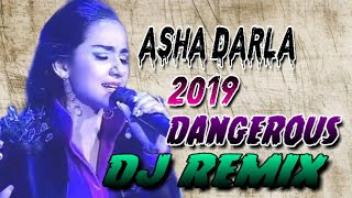 Asha Darla Arabic  dj song remix by | DJ ANGELCHARY FROM EDAVELLy | THEENMARR | MIXING