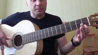 Испанская музыка на гитаре.Урок.Разбор