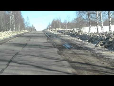 Дорога  из Костромы  в город буй