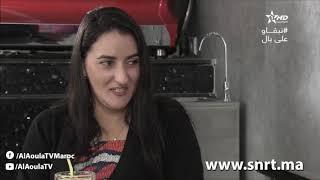 11/10/2020 مداولة - الحمل أثناء الخطبة