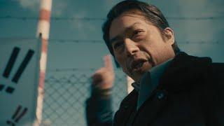 真田広之、命懸けで訴える ジョニー・デップ主演「MINAMATA」本編映像