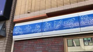 https://youtube.com/c/jiheiorg/ ローソン 藤子不二雄 仕様 宿川原駅 ...