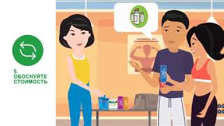 Онлайн обучение «Новая формула продаж»: новый курс и карточки на продукты-бестселлеры Amway