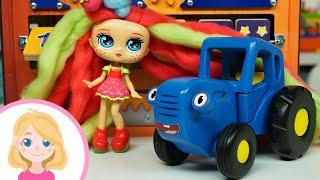 Подарок от Синего Трактора Кукла CandyLocks Dolls Toy