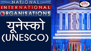 UNESCO - National/ International Organisation