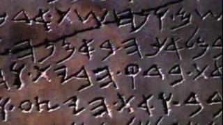 A Biblia titkai Ep06 A Jóás tábla