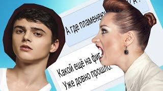 ПРАНК ПЕСНЕЙ НАД УЧИТЕЛЕМ | ПЕСНЕЙ Alekseev - Пьяное солнце (official video)