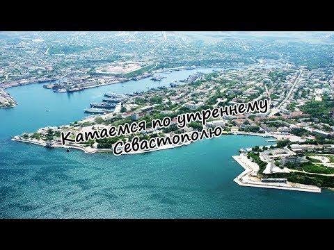 Веб-камера Севастополя, Острякова Online