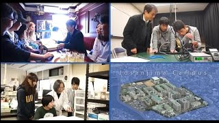 Tokushima University promotion video in 2017
