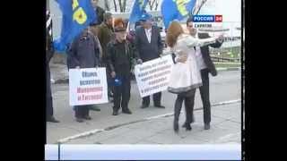 Традиционный первомайский митинг ЛДПР