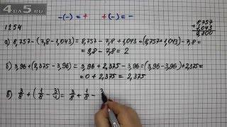 Упражнение 1254. Вариант А. Б. В. Математика 6 класс Виленкин Н.Я.