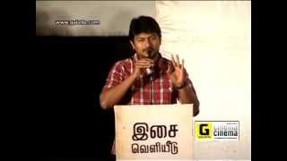 Neerparavai  Audio Launch Part 1