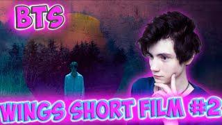 BTS (방탄소년단) WINGS Short Film #2 LIE Реакция | BTS (K-pop) | Реакция на BTS WINGS Short Film #2 LIE