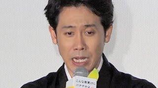 2019年1月7日(月)、丸の内ピカデリーにて映画『こんな夜更けにバナナ...