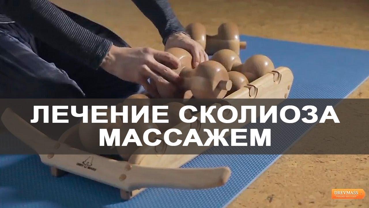 В нашем интернет магазине можно купить массажер роликовый деревянный ленточный для спины и другие деревянные массажеры.