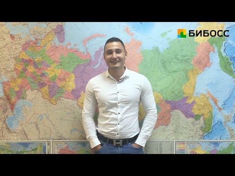 Работа в Казани. Вакансия менеджера по продажам. История Булата