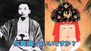 尚泰王 三度目の恋 公開ばーじょん!