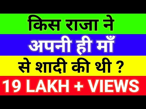 Brilliant Answers of UPSC, IPS, IAS Interview | sawal aapke or jawab hamare  #interestingfacts