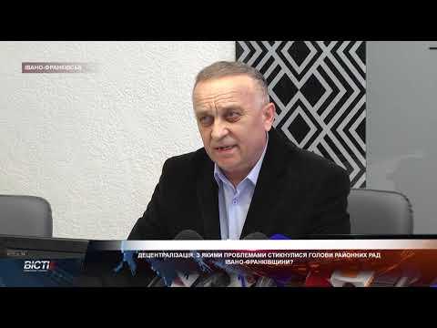 Децентралізація: з якими проблемами стикнулися голови районних рад Івано-Франківщини?