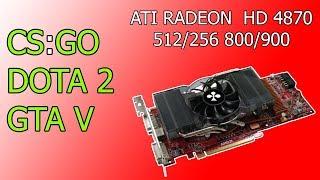 ATI Radeon HD 4870 CS:GO DOTA 2 GTA 5