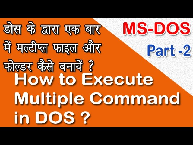 How to Execute Multiple Command in DOS ?