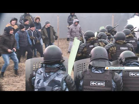Показываем, как в колонии под Красноярском прошли учения по подавлению массовых беспорядков
