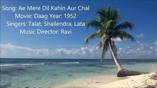 Gambar cover Bhairavi Raag Based Ten Songs