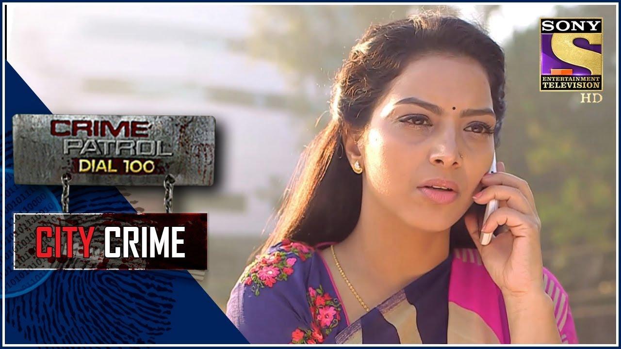 City Crime | Crime Patrol | अँधा प्रेम | Haryana