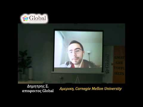 Info Session Global Prep: Software Engineering, Carnegie Mellon University