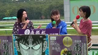 出演:荘司典子、天童なこ、ふじポン.