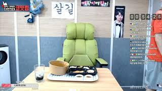 [우결TV♥]탱글다희 소개팅소식에 극대노 깨박이♡