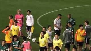 (試合終了)松本山雅vs大宮アルディージャ 20210619 第19節