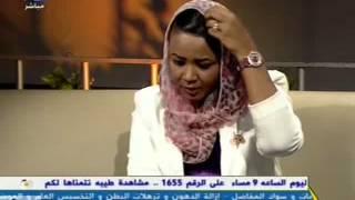 مكارم  بشير ترد على أسئلة معجبيها  في فقرة اسال نجمك مع دندنه
