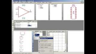 L-Managee 1.01 - Начальные сведения о создании элементов, корпусов и компонентов(L-Managee — это программа, предназначенная для создания библиотек электронных компонентов, которые могут испо..., 2013-07-27T19:41:25.000Z)