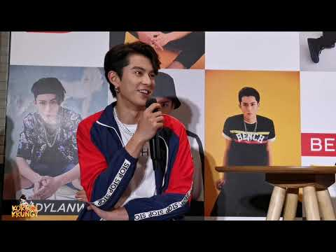 [20190720] DYLAN WANG - FULL PRESS CONFERENCE   Dylan Wang In Manila For BENCH