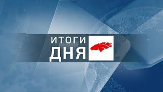 Выпуск новостей 15.05.2019