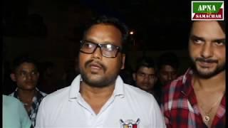 भोजपुरी फिल्म के खलनायक - Baleshwar Singh - Film Jiger - देखने पहुंचे