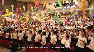 青森明の星中学・高等学校は、今年から男子生徒が入学しました。 共学か...
