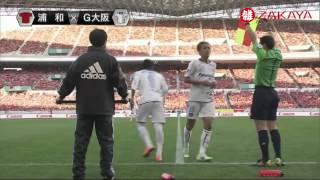 2014 J1 第32節 浦和レッズ 0-2 ガンバ大阪 20141122