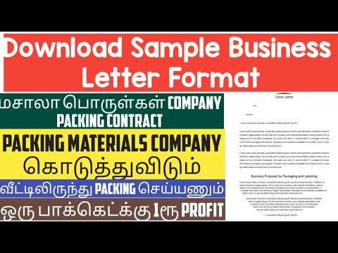Free Business Proposal Template Sample Masala Company Packing Contract Small Business Ideas Youtube