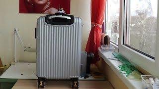 Как по срочному отремонтировать  застёжку молнию в чемодане