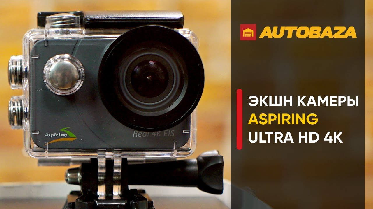 Экшн-камеры Aspiring REPEAT ULTRA HD 4K. Камеры для экстрима. Экшн-камера для активного отдыха.