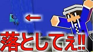 【マインクラフト】超上空で沸く殺意!【スカイブロック実況!赤髪のとも】11