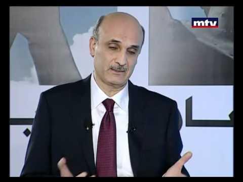 MTV Lebanon - Samir Geagea 2 Hours .سمير جعجع