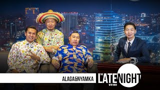 The LATE NIGHT with Miko - Алагаа & Нямка & Дэрмээ (eps26)