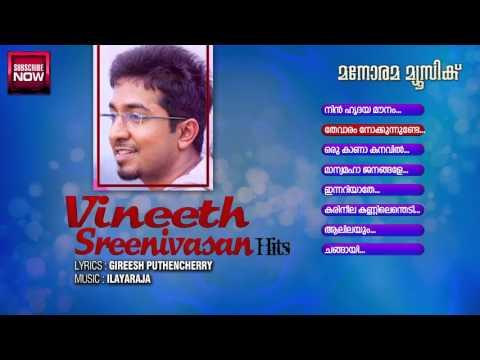 Vineeth Sreenivasan Hits Audio Jukebox