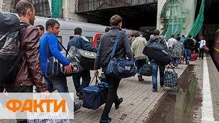 Ежедневно выезжают 100 украинцев. На заработках за границей уже 4-6 млн человек
