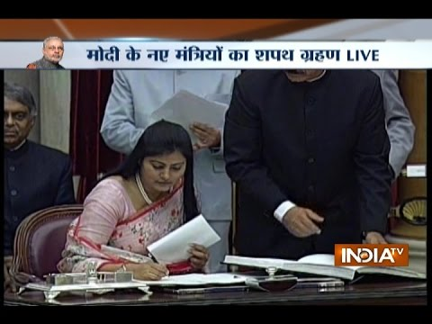 PM Modi Cabinet Expansion: 19 New Ministers Take Oath